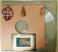 Holotrop - Transpersonal Musick