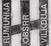 Rumunija/ OBŠRR / Vilkduja